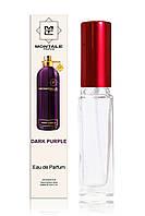 Женский мини-парфюм Мontale Dark Purple (Темно-фиолетовый) в стеклянном флаконе 20 мл