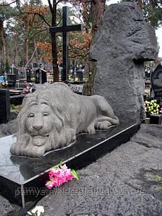 """Уникальная скульптура из гранита """"Лев"""""""