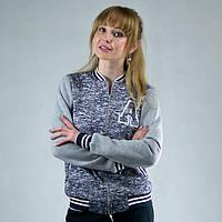 Серая теплая спортивная женская кофта норма 42-46