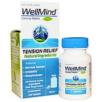MediNatura, Успокоительные таблетки WellMind, снятие напряжения, 100 таблеток