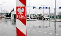 Ужесточение вывоза товаров с Польши !!!