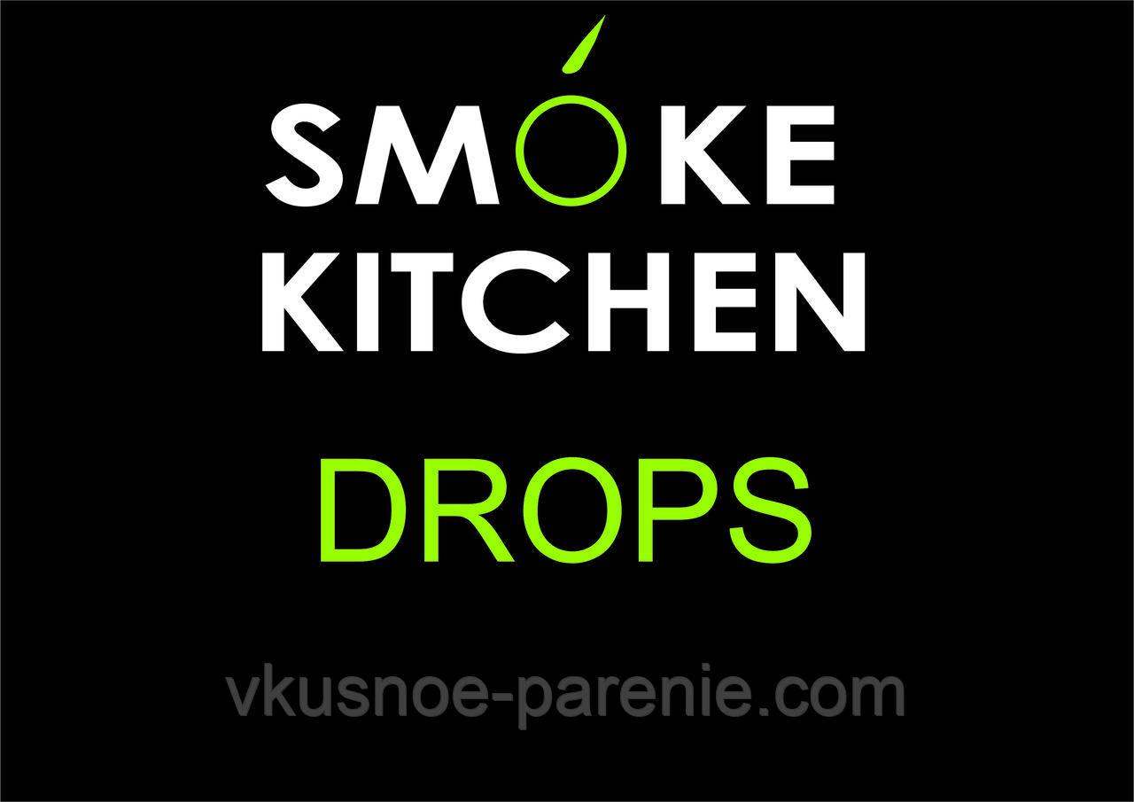 Тест пак ароматизаторов Smoke Kitchen Drops