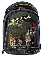 """Ранец школьный каркасный """"Metropolis"""""""