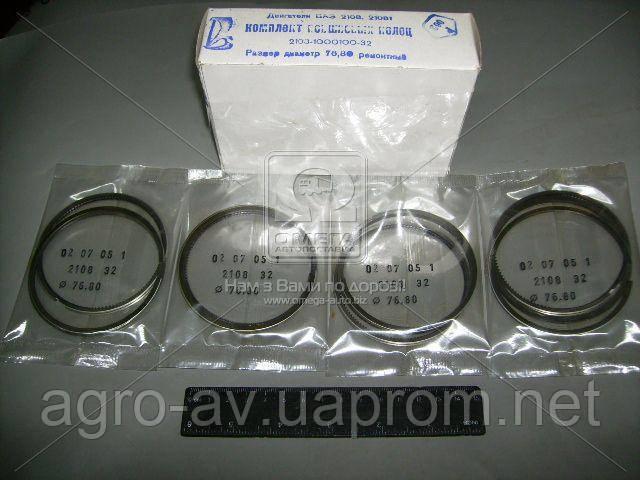 Кольца поршневые (21080-100010032)76,8 (пр-во АвтоВАЗ)
