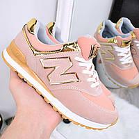 Кроссовки женские New Balance пудра , спортивная обувь