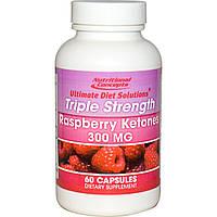 Nutritional Concepts, Кетоны малины, Тройное действие, 300 мг, 60 капсул