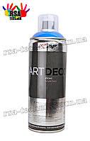 Автокраска, грунт ART DECO алкидный в аэрозоли 400 мл.