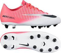 Детские футбольные бутсы Nike JR Mercurial Vapor XI AG 878641-601
