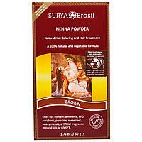 Surya Henna, Порошок хны, натуральное окрашивание и уход за волосами, коричневый, 50 г