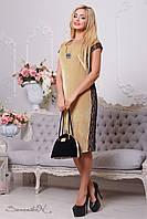 Бежевое велюровое Платье, фото 1