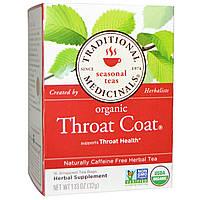 Traditional Medicinals, Сезонный чай, натуральная защита для горла, без кофеина, 16 завернутых пакетиков, 1.13 унций (32 г)