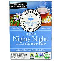 Traditional Medicinals, Успокаивающий чай, органический чай Nighty Night, без кофеина, 16 чайных пакетиков в индивидуальной упаковке, 0,85 унции (24