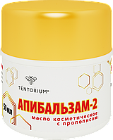 Апибальзам-2 (50 мл)