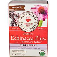 Traditional Medicinals, Echinacea Plus, Органический чай с эхинацеей и бузиной, Без кофеина, 16 пакетиков, 0,85 унции (24 г)