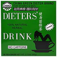 Uncle Lees Tea, Легенды Китая, Натуральный зеленый чай без кофеина, 30 чайных пакетиков, 2,42 унции (69 г)