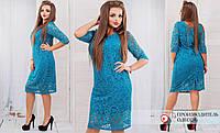 Красивое гипюровое платье в расцветках БАТ 706 (125)