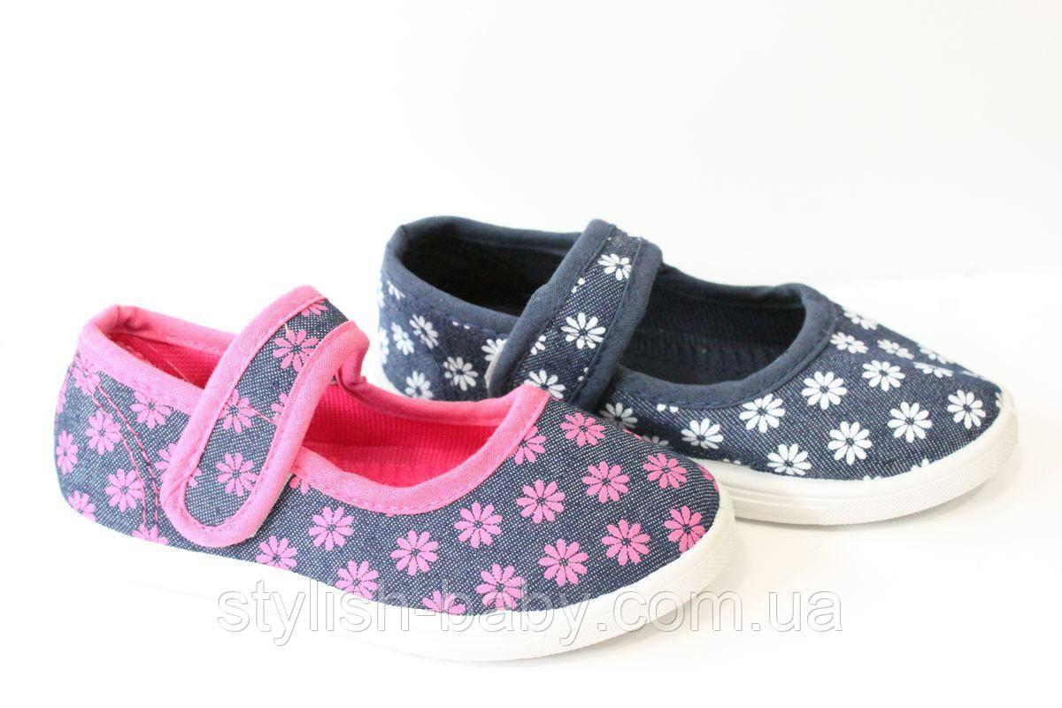 Детская спортивная обувь. Детские кеды бренда M.L.V. для девочек (рр. с 31 по 36)