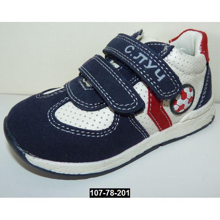 Детские кожаные кроссовки с супинатором, 21 размер