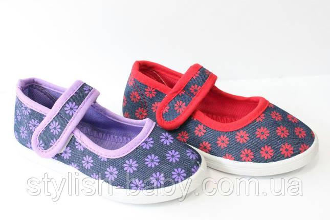 Детская спортивная обувь. Детские кеды бренда M.L.V. для девочек (рр. с 31 по 36), фото 2