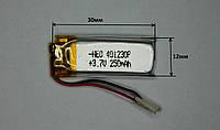 Аккумулятор универсальный 041230p (4*12*30mm) 250mAh