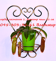 """Подставка для цветов """"Сердце"""" на 1 чашу, фото 1"""