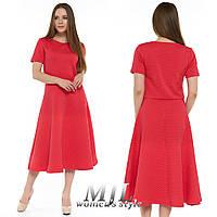 Женское офисное платье на лето 239