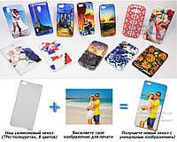 Печать на чехле для Xiaomi Redmi Mi4c / m4i / x9 (Cиликон/TPU)