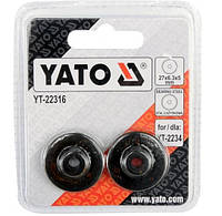 Yato Запасной диск для трубореза 27x6,3x5 мм 2шт. (2234) 22313