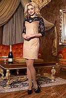 Коктейльне міні плаття, фото 1