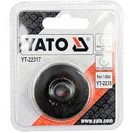 Yato Запасной диск для трубореза 44x10,6x8 мм 1шт. (2235) 22317