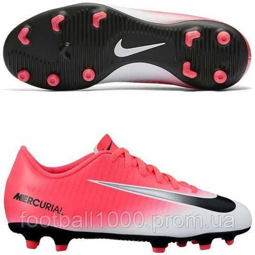 8245f4a3 Детские футбольные бутсы Nike - Mercurial. Товары и услуги компании