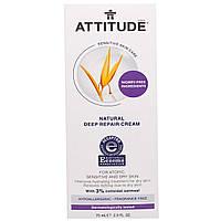 ATTITUDE, Натуральный Крем для Глубокого Восстановления Кожи, без Запаха, 2,5 жидких унций (75 мл)