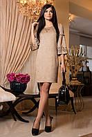Утонченное, неподражаемое бежевое платье с рукавом-куполом, декорированное перфорацией, фото 1