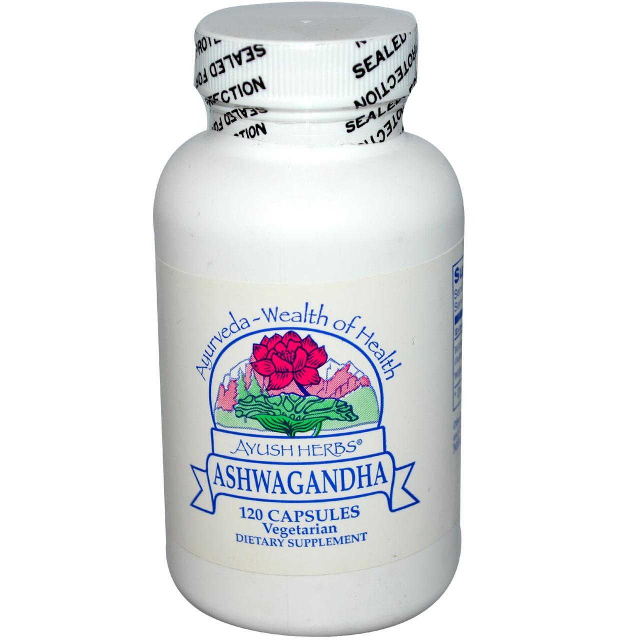 Ayush Herbs Inc., Ашваганда, 120 капсул
