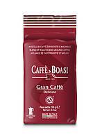 Кофе молотый Boasi Gran Caffe