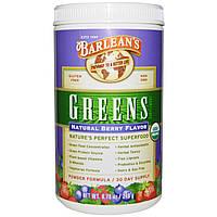 Barleans, Зеленый порошковый состав, со вкусом натуральных ягод, 8.78 унций (249 г)