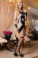 Экстравагантное платье песочного цвета со вставками из эко кожи, фото 1