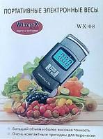 ЭЛЕКТРОННЫЙ КАНТЕР WIMPEX WX-08 50 kg (10gm)