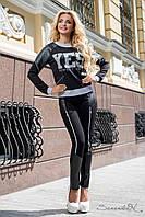 Узкие леггинсы черного цвета со вставками из эко кожи , фото 1