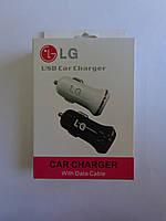 Автомобильное зарядное устройство LG