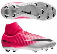 Детские футбольные бутсы Nike Mercurial Victory VI DF FG 903600-601