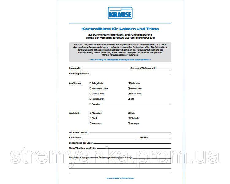0e7d4a8db60014 Аксессуары к лестницам и стремянкам KRAUSE Комплект контрольных листов 50  шт. для лестниц KRAUSE, цена 1 688 грн., купить в Киеве — Prom.ua  (ID#531735482)