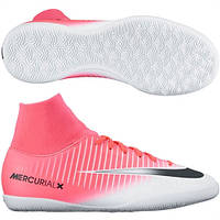 5e21539a Детские футбольные бутсы Nike в Украине. Сравнить цены, купить ...