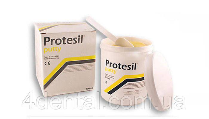 PROTESIL Putty Standard, 1.5 кг (900 мл) NaviStom