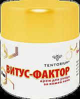 Крем Витус-Фактор (50 мл)