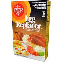 Ener-G Foods, Заменитель яиц, 16 унций (454 г)