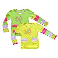 Джемпер для девочек с вышивкой Бабочка