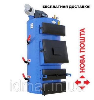 Котел длительного горения Идмар CIC (100 кВт) на твердом топливе