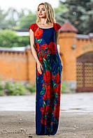 Яркое и неординарное платье, фото 1