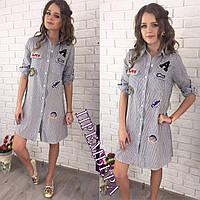 Женское модное удлиненное платье-рубашка с нашивками (2 цвета), фото 1